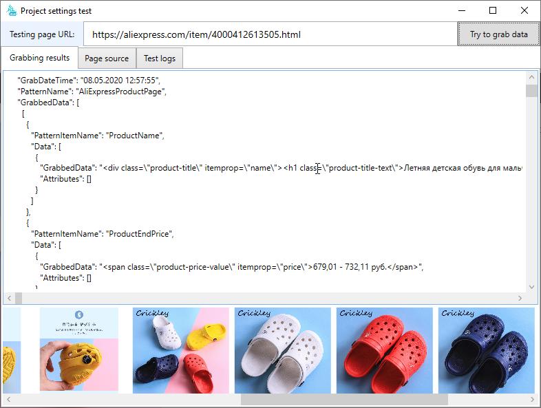 Scrape data from AliExpress, aliexpress scraper